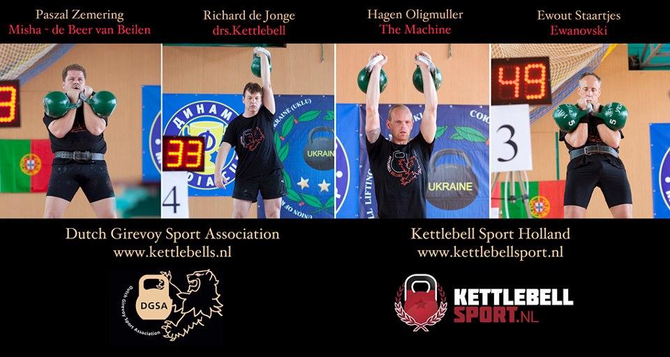 kettlebell sport nl